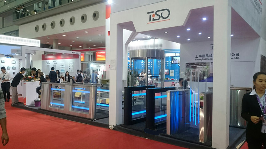 Torniquetes de freeway, China Public Security Expo 2015