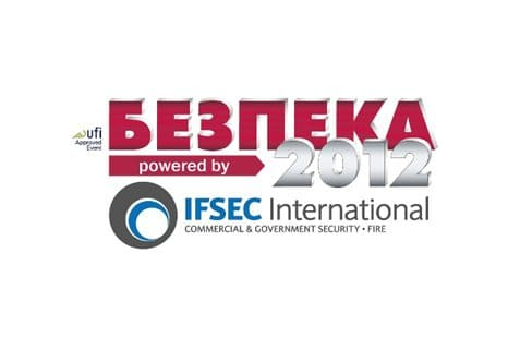 Logotipo de Security 2012 show