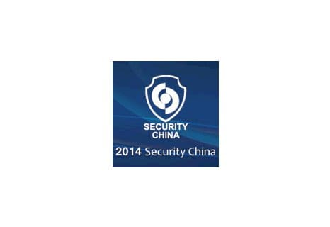 Logotipo de seguridad China