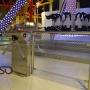 باستيون ، مركز تسوق