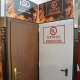 Fire-resistant doors, INTERSEC-2016