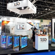 Intersec-2019