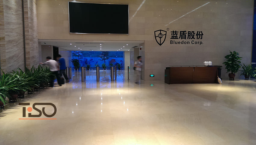 Sweeper, Bluedon Information Security Technologies Corporation, Guangzhou, China