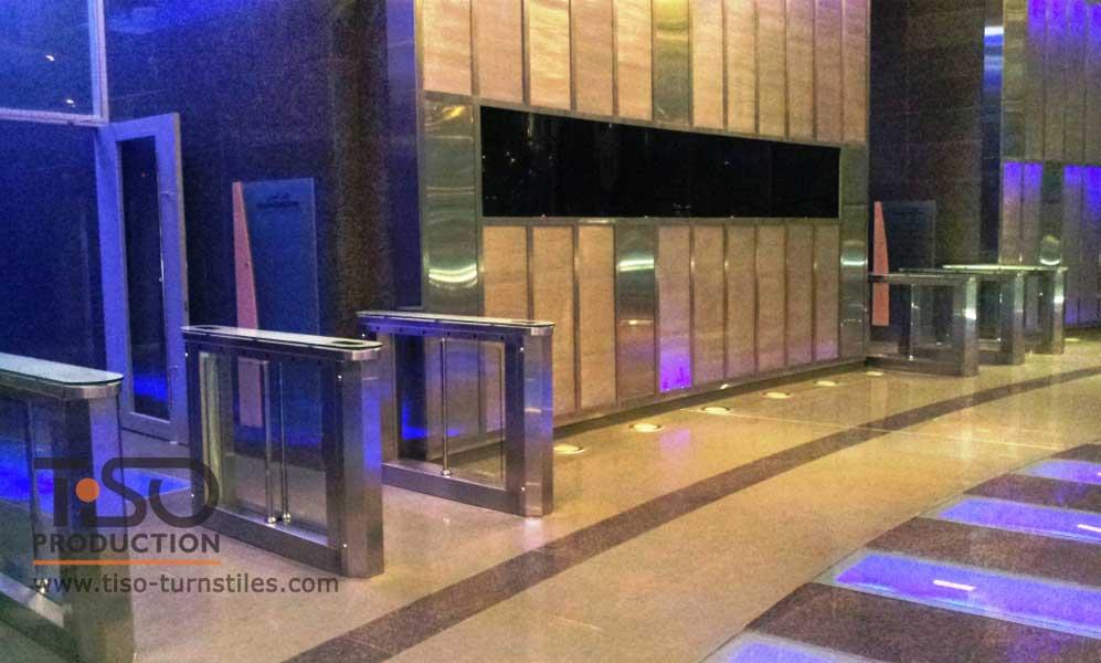 مكنسة ، مركز أعمال ، الكويت
