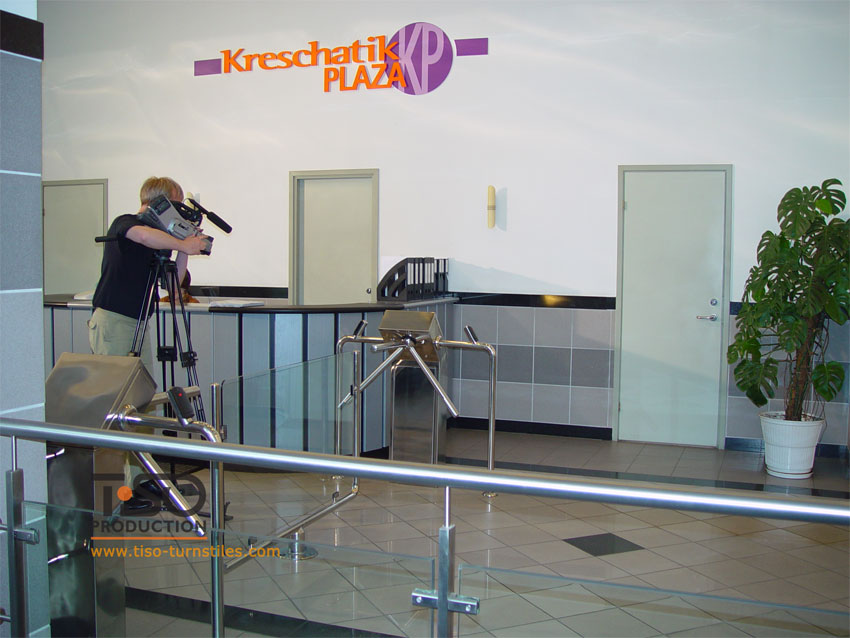Tripod turnstiles, Business centre «Kreschatik Plaza», Kiev
