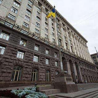 Administration de l'État de la ville de Kiev, Ukraine