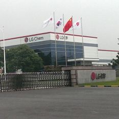 LG Factory, Nanjing, China