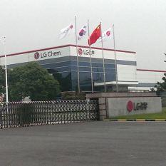 مصنع LG ، نانجينج ، الصين