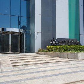 شركة موانئ أبو ظبي