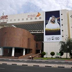 Municipio de Dubai, Emiratos Árabes Unidos