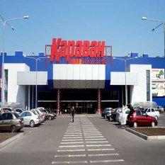 Hipermercado «Caravana»