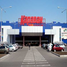 Hypermarché «Caravane»