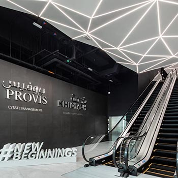 Oficina de Khidmah, Yas Mall, Abu Dhabi, Emiratos Árabes Unidos
