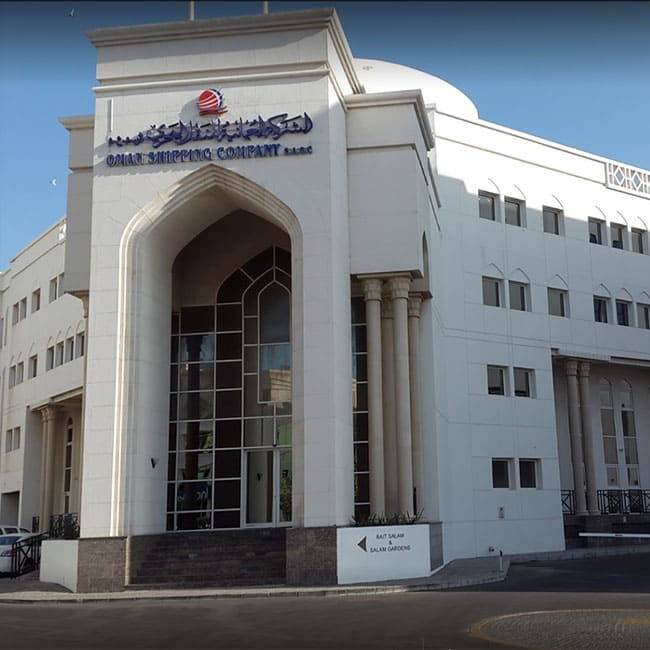 Oman Shipping Company office, Muscat