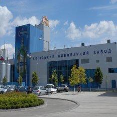 Cervecería Slavutich