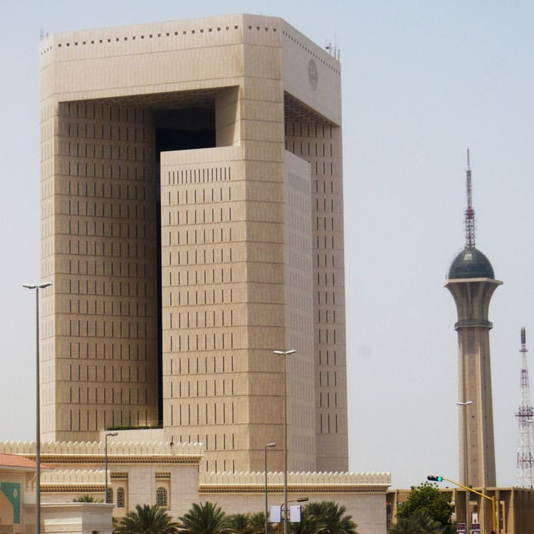 Banco Islâmico de Desenvolvimento, Riyadh, Arábia Saudita
