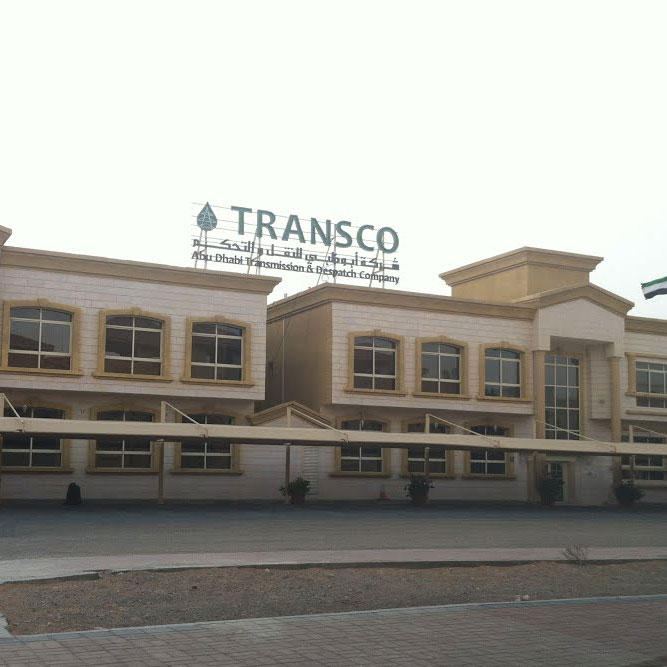Oficina de la empresa Transco, Al Ain, EAU