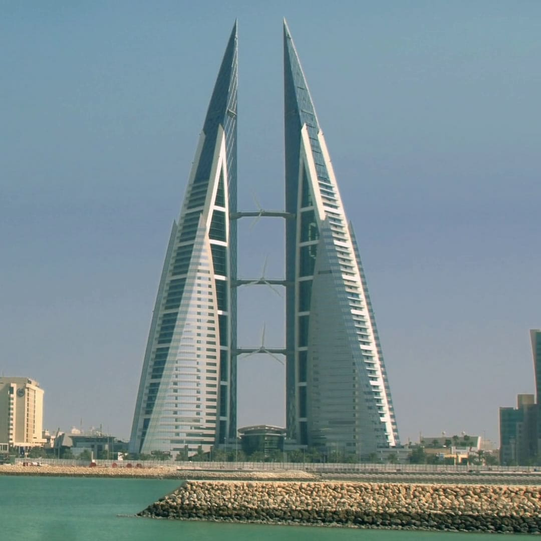World Trade Center, Reino do Bahrain